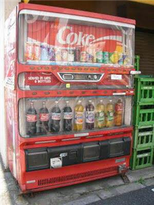 【驚愕】田舎にはこんな自販機があるらしいwww