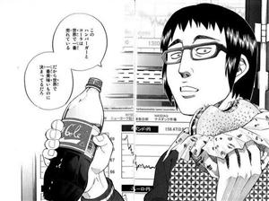 「このハンバーガーとコーラは世界一売れてるから世界一うまい」←論破できる?