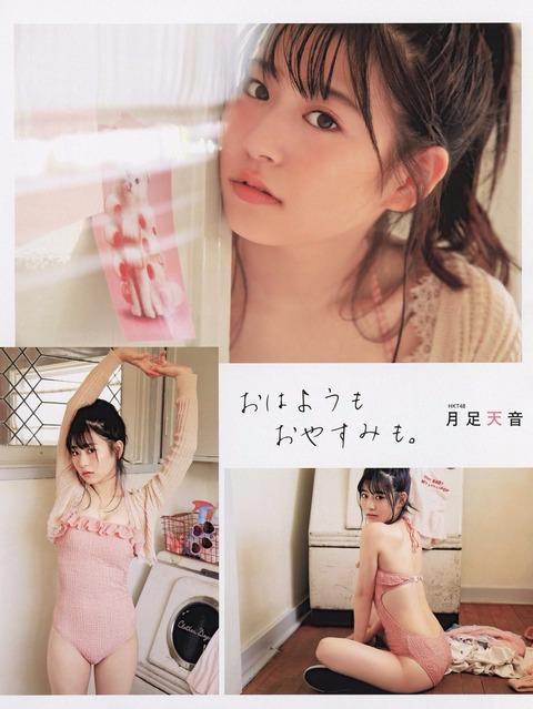 http://blogimg.goo.ne.jp/user_image/4c/6d/ec95ae9de97ca3103f7970c0fed46962.jpg