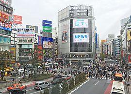 陰キャ「渋谷はちょっと苦手…」←これww
