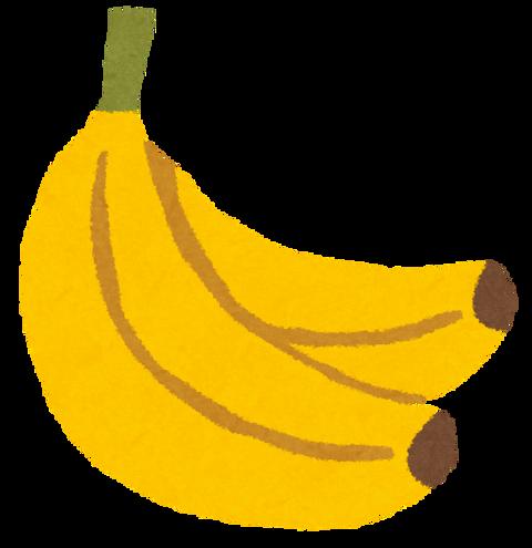 牛乳とバナナを食って脳内快楽物質セロトニンを出しまくれ
