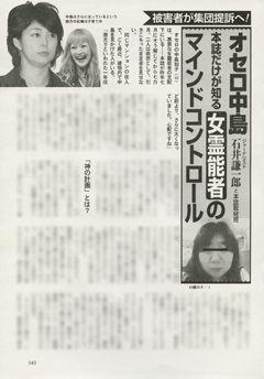http://livedoor.blogimg.jp/sky_wing2010-geinou/imgs/4/b/4b4d6a46.jpg