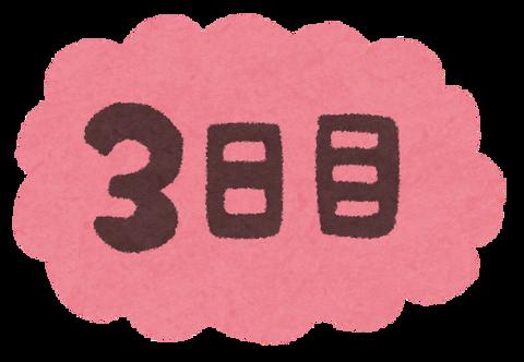 54de7485-s.png