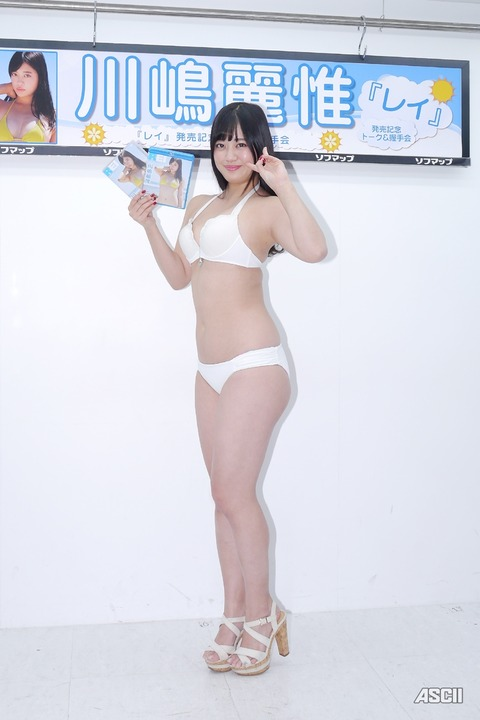 http://ascii.jp/elem/000/001/610/1610937/rei_17_c_800x1200.jpg