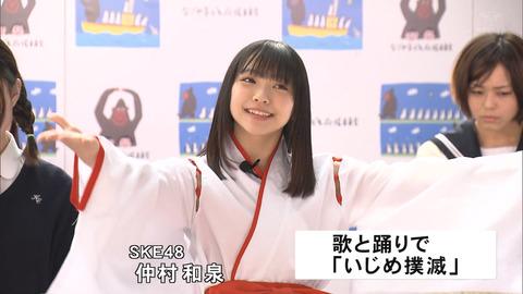 http://livedoor.blogimg.jp/akb48matomelog/imgs/9/d/9d575d36.jpg