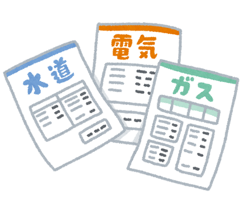 money_kounetsuhi