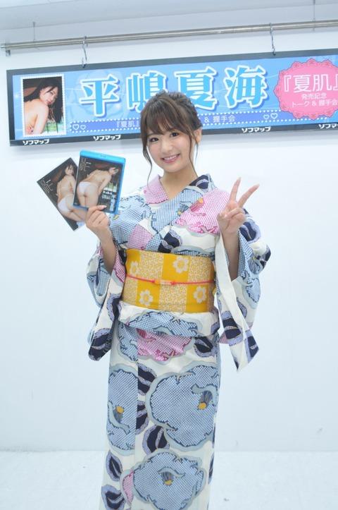 http://news-img.dwango.jp/wp-content/uploads/2017/09/20cfce153c6dcbd30dc35695758066ae3-680x1024.jpg