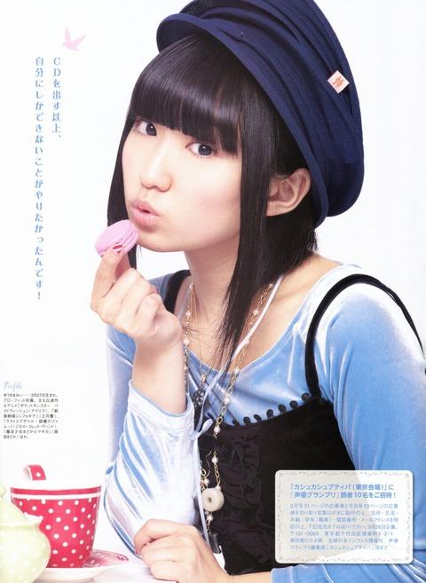 http://blog-imgs-62-origin.fc2.com/v/o/i/voiceactressnavi/yuukiaoi61.jpg