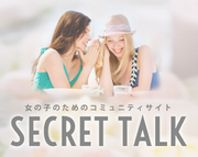 SECRETTALK