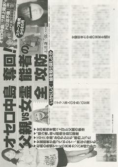 http://livedoor.blogimg.jp/sky_wing2010-geinou/imgs/7/5/75de30ee.jpg