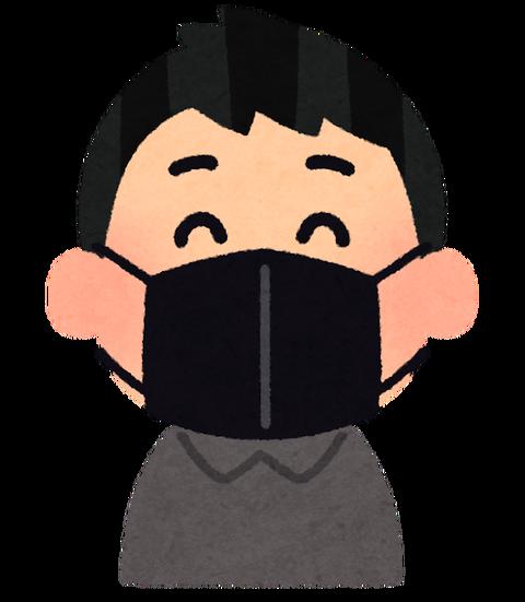 山下智久さん、黒マスクでタダ歩いてるだけなのに超カッコいい