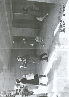http://livedoor.blogimg.jp/sky_wing2010-geinou/imgs/7/f/7faf6e1c.jpg