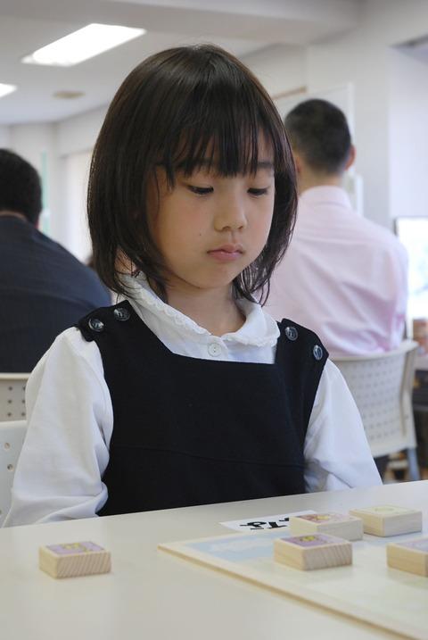 http://www.joshi-shogi.com/1day/imgs/090419_hana_1.JPG