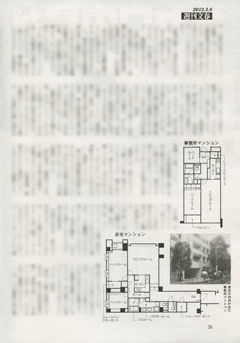 http://livedoor.blogimg.jp/sky_wing2010-geinou/imgs/8/e/8e99bd48.jpg