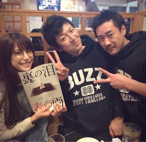 https://stat.ameba.jp/user_images/20170303/18/takako-uehara/75/0b/j/o0480046613881433237.jpg