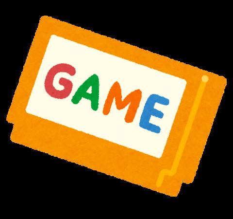 スーパーファミコン、ファミコン思い出のゲーム
