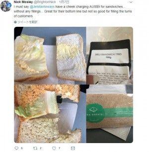 【話題】ジェットスター機内でレタス1枚のサンドイッチを700円で販売