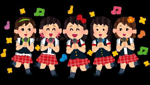 AKB48のメンバーにくっそ可愛い子がいるンゴ…