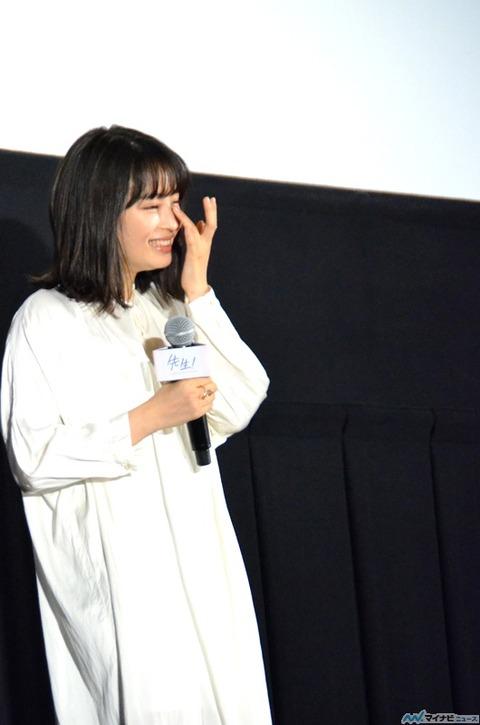 http://n.mynv.jp/news/2017/11/08/215/images/005l.jpg
