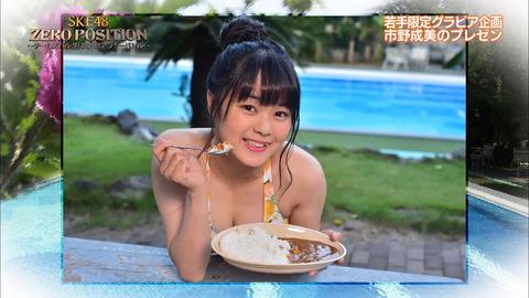 http://livedoor.blogimg.jp/wai1111/imgs/d/1/d14523c1.jpg