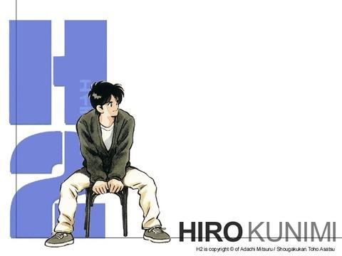 H2_-_Hiro