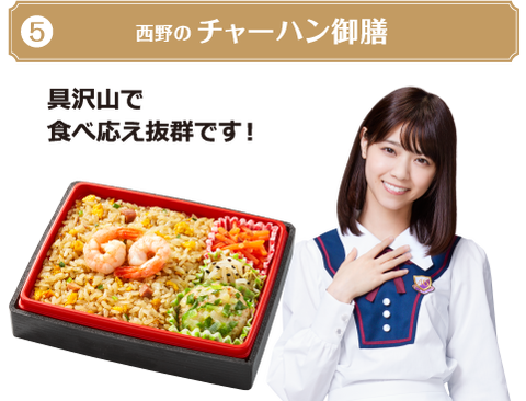 http://www.sej.co.jp/mngdbps/_template_/_user_/_SITE_/localhost/_res/cmp/n461705/bento/item5_actual.png