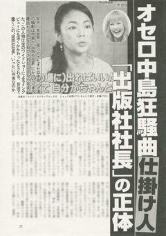 http://livedoor.blogimg.jp/sky_wing2010-geinou/imgs/b/e/becde558.jpg