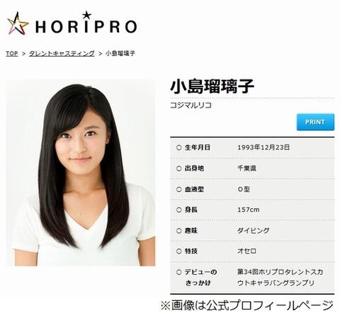 http://image.news.livedoor.com/newsimage/stf/e/1/e1e7a_249_20171022019.jpg