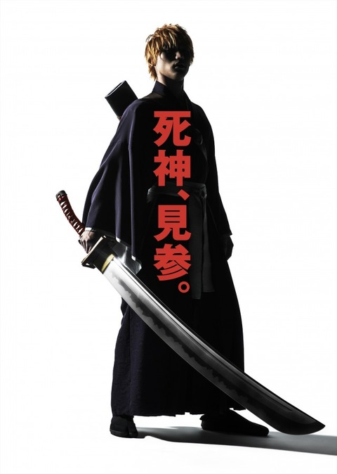 https://img.cinematoday.jp/a/N0092703/_size_640x/_v_1499349141/main.jpg