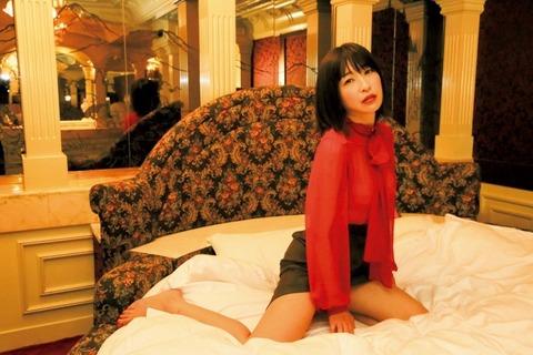 http://cdn.mdpr.jp/photo/images/e5/184/w700c-ez_69ebcb0158d1ae0367c7f9a4786a17a40b6bf7df49fe4d4a.jpg