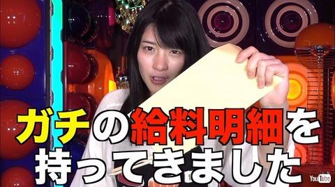 http://image.itmedia.co.jp/nl/articles/1711/29/l_fsfigkamigtk01.jpg