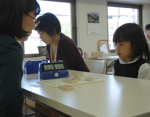 http://www.joshi-shogi.com/1day/imgs/090419_hana_3.JPG