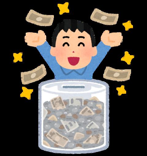 money_chokin_seikou_man-thumbnail2