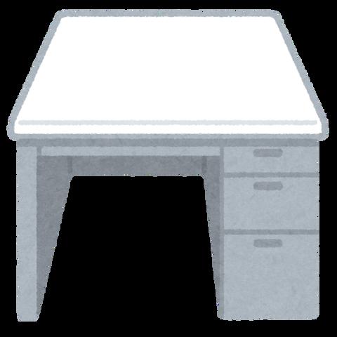 work_desk