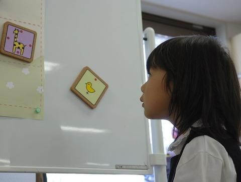 http://www.joshi-shogi.com/1day/imgs/090419_hana_8.JPG