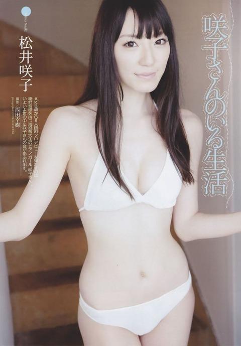 http://livedoor.blogimg.jp/adven0127/imgs/9/0/90d67109.jpg