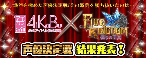 AiKaBu声優決定戦1位のSKE48都築里佳って何者?