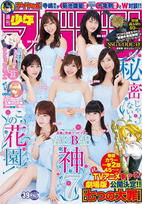 http://storage.mantan-web.jp/images/2017/08/29/20170829dog00m200021000c/001_size10.jpg