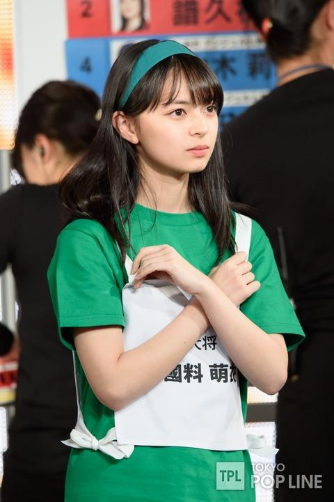http://tokyopopline.com/images/2017/04/170416asobistaC104.jpg