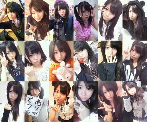 http://livedoor.blogimg.jp/simplyvanilla/imgs/8/2/824a3907.jpg