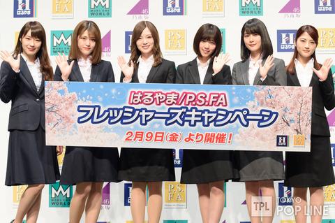 http://tokyopopline.com/images/2018/02/180207nogizaka2.jpg