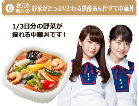 http://www.sej.co.jp/mngdbps/_template_/_user_/_SITE_/localhost/_res/cmp/n461705/bento/item6_actual.png