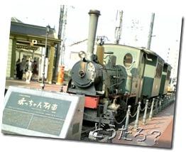 DVC00055