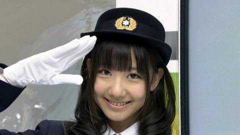 Kasiwagi-0301Wa