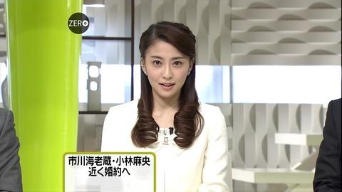 【速報】小林麻央、海老蔵「人生で一番泣いた日」意味深なブログ更新
