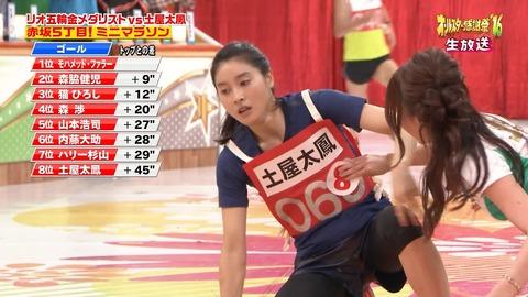 【速報!】土屋太鳳がガチ失神(※画像あり)の放送事故!!TBS感謝祭マラソン企画で