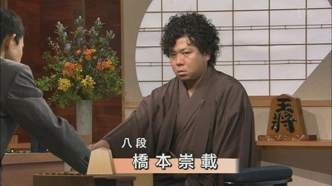 【悲報】ハッシーこと橋本崇載八段、まさかの「二歩」反則負け