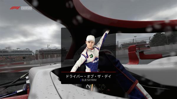 F1 2020 Screenshot 2020.07.13 - 20.15.35.69