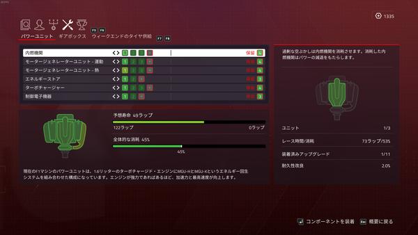 F1 2020 Screenshot 2020.07.12 - 18.40.40.21