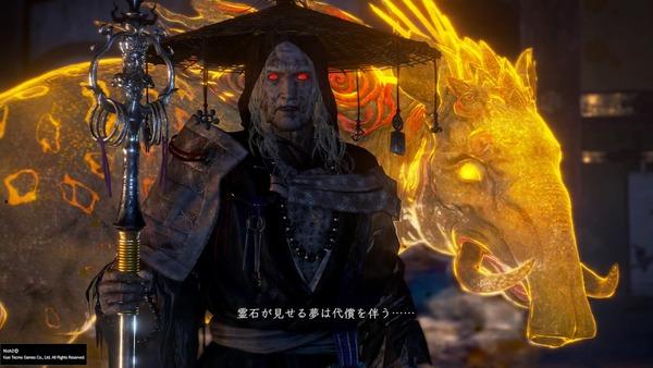 仁王2_20200321144023